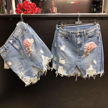 | Ub: Teksas suknjice