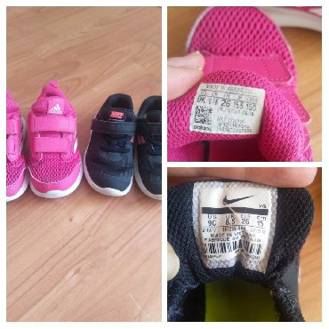 Nike patike broj 26. Bez ostecenja u dobrom stanju