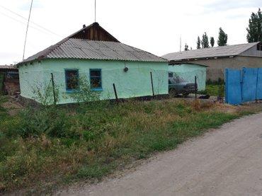 Продаю дом Срочно!!!!Город Кант село в Кант
