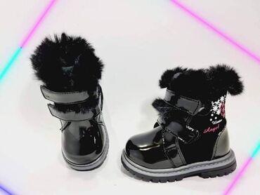 Dečije Cipele i Čizme - Arandjelovac: Predivne lakovane cipelice sa dva podesiva cicka i dodatnim