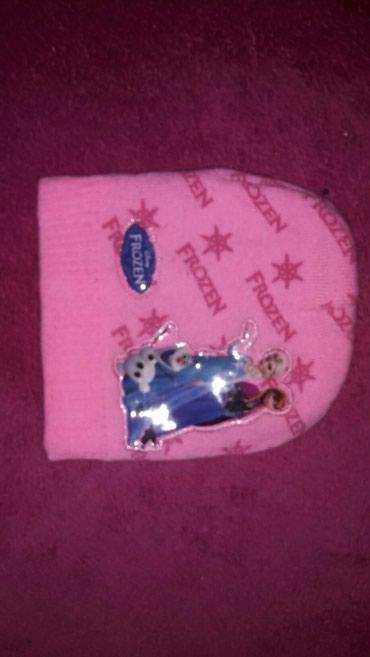 Nova frozen kapa za devojcice