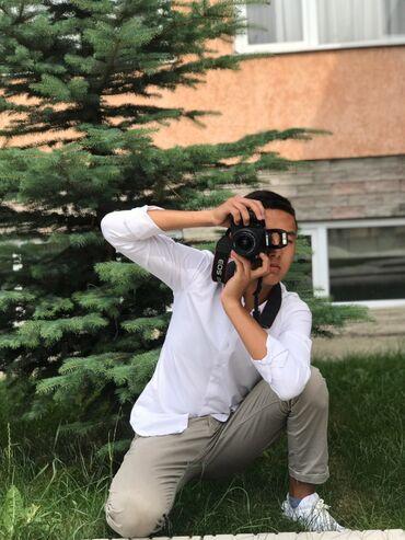 Услуги фотографа smmtargeting дёшево prпродвижение бизнеса