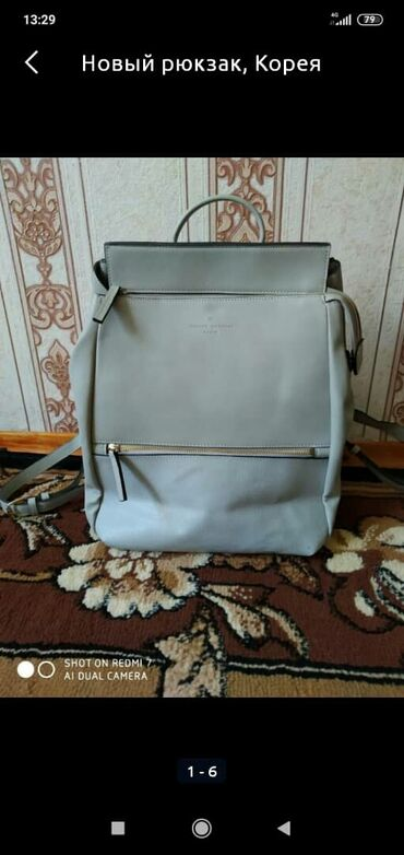 Новый фирменный рюкзак, натуральная кожа, качество супер