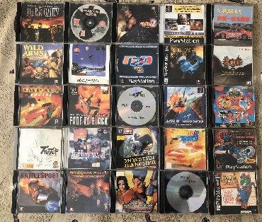 playstation-buy в Кыргызстан: Продаю много дисков на Sony Play Station1. из 90-х. В идеальном сост.!