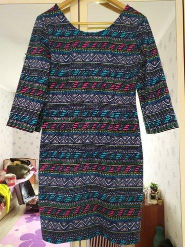 сумка mia в Кыргызстан: Платье осенне, весеннее от Mia. размер 44-48