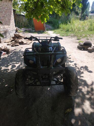 Мотоциклы и мопеды - Кыргызстан: Другая мототехника