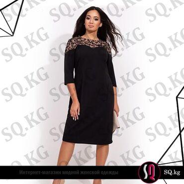 Коктейльное платье большого размера с укороченным рукавом