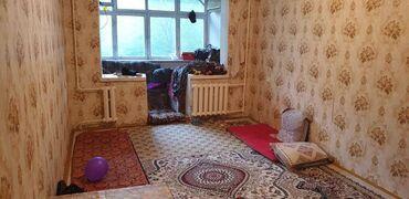 аренда квартиры in Кыргызстан | ПОСУТОЧНАЯ АРЕНДА КВАРТИР: 3 комнаты, 70 кв. м, Без мебели
