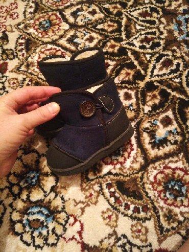 Зимние иеплые сапоги на малыша, состояние отличное, размер 20,цена
