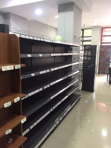 Bakı şəhərində Supermarket Icare verılır