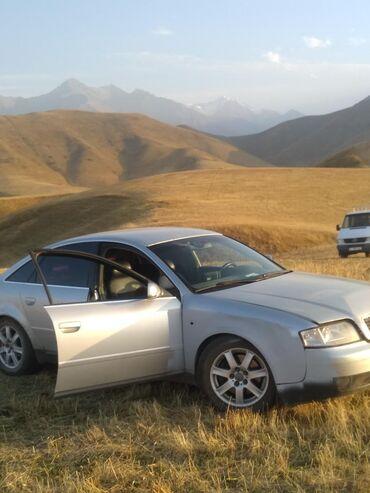 Audi A6 2.5 л. 2001 | 320000 км