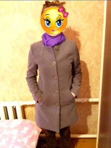 весен пальто в Кыргызстан: Весеннее пальто 42 размер в хорошем состоянии