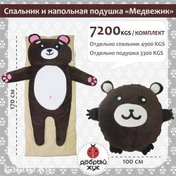 """Замечательный подарок от """"Доброго Жука"""" :) Всегда Ваш Добрый Жук в Бишкек"""