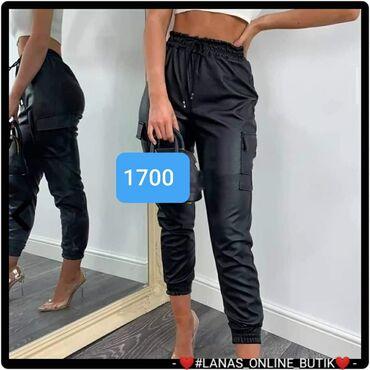 Kozne pantalone S m l Crne