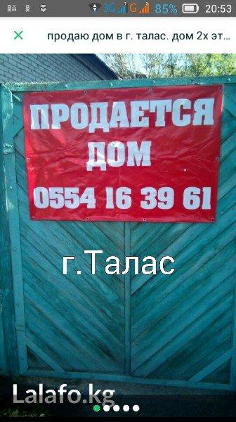 Продаю дом в г. талас. дом 2х эт. на 2м in Бишкек
