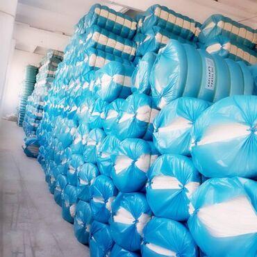 Текстиль - Кыргызстан: Пахта/Кебез/Вата/Оптом баада сатылат/производства