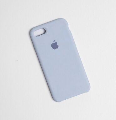 Iphone maskice za sve modele