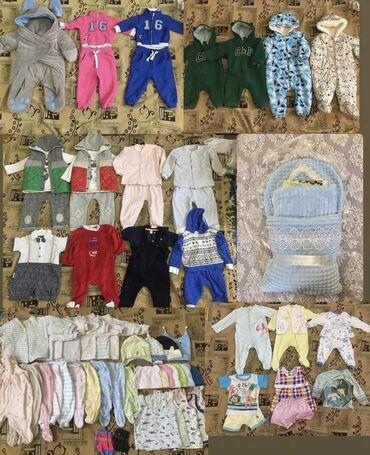 сары таш цена in Кыргызстан | ТАШ ТӨШӨӨЧҮ УСТАЛАР: Продаются детские вещи в отличном состоянии цены указаны на фотография