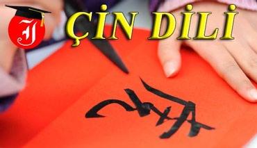 Bakı şəhərində Çin dili kursu haqqında məlumat:
