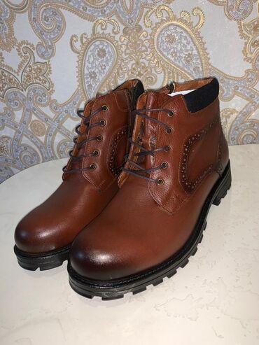 коричневые мужские мокасины в Кыргызстан: РАСПРОДАЖА!!! Обувь мужская зима, деми. Производство ТУРЦИЯ! Качество
