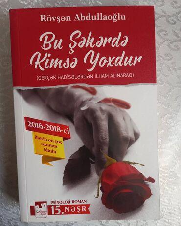 Dəftərxana malları - Azərbaycan: Rovsen Abdullaoglu-Bu seherde kimse yoxdur. Mehdud saydadi almaqa