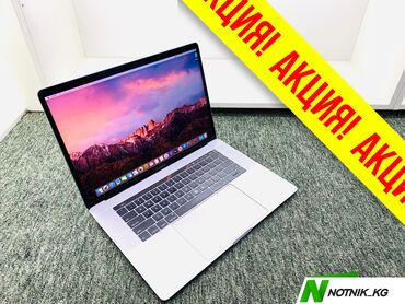 Акция-акция новинка от apple core i9macbook pro