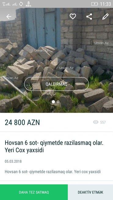 Bakı şəhərində TECİLİ SATİRAM 24;800 AZN --6SOT TORPAQ SATİRAM