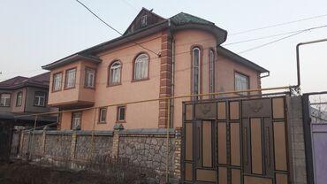 Пик групп ош - Кыргызстан: Сатам Үй 288 кв. м, 6 бөлмө