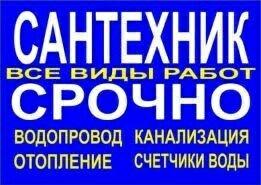 Качество гарантируем в Бишкек
