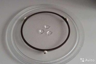 кофеварка elenberg в Кыргызстан: Тарелка + Крышка для еды для микроволновой печиот 20лт подходит для