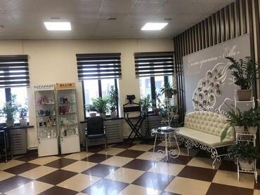 салон е30 в Кыргызстан: В салон красоты требуется Нейл мастер с опытом . Советская 244 перес к