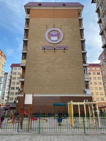 жилой комплекс малина бишкек в Кыргызстан: Продается квартира:Элитка, Тунгуч, 1 комната, 48 кв. м