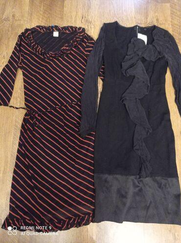 Платья размер 44-46, брала в дорогих бутиках,Корея и Италия,отдам по