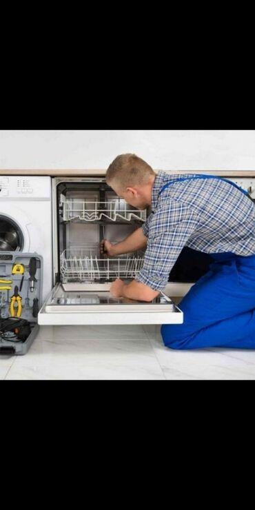 Ремонт / Посудомоечная машина/ С горантией с выездом на дом