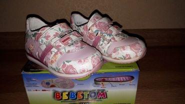 Продаю ботиночки деми, бебетом, в Лебединовка