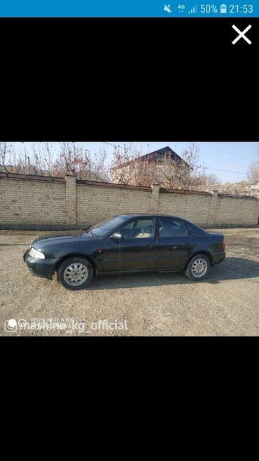 audi a4 2 8 tiptronic в Кыргызстан: Audi A4 1.8 л. 1999 | 272630 км