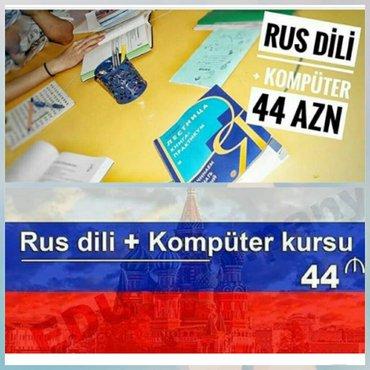 Xırdalan şəhərində Rus dili kursuna yazilan,kompyuter kursunu pulsuz oyrenir.3ayliq proqr