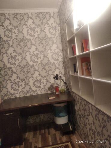 жилье за рубежом в Кыргызстан: Продается квартира: 2 комнаты, 59 кв. м