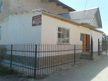 купить большой офис в Кыргызстан: Срочно Продается помещение под офис, магазин, аптеку, частную клинику