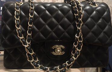 """Çanta """"Chanel"""""""