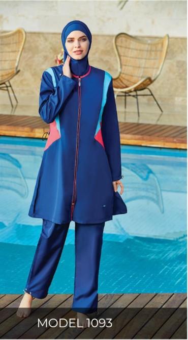 juicy couture купальник в Кыргызстан: Турецкий мусульманский купальник