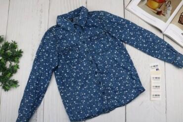 Товар: Рубашка детская Outfitters nation размер 2XS, 00754. Состояние