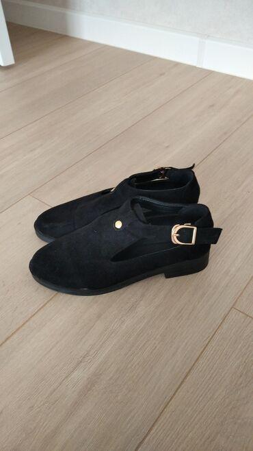 Классные туфли 38р,в идеальном состоянии