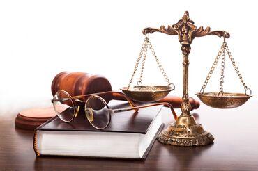 сойку кыздар бишкек в Кыргызстан: Услуги юриста. Юрист. Адвоката. Консультация юриста Бишкек