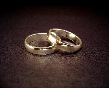 кольцо для туалета в Кыргызстан: Обручальное кольцо серебро
