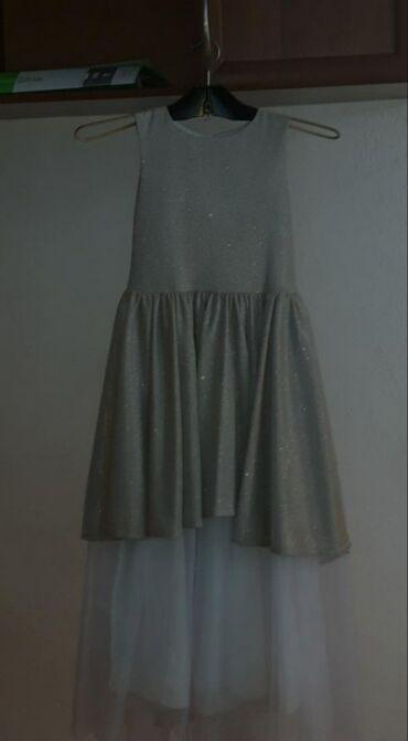 Детский мир - Юрьевка: Продаю шикарное платье.носила один раз. состояние 10/10.цену можем