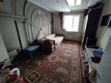 продажа коробок для переезда in Кыргызстан   АВТОЗАПЧАСТИ: Малосемейка, Студия, 24 кв. м