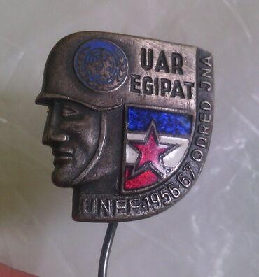 Značke, ordeni i medalje | Srbija: UNEF1956- 67. ODRED JNA - Mirovna misija na Sinaju