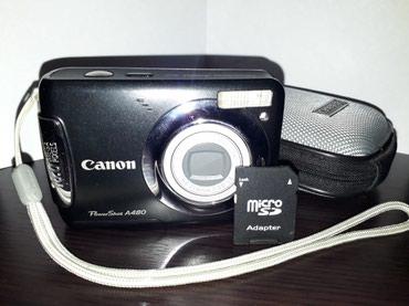 Gəncə şəhərində Canon - PowerShot A480