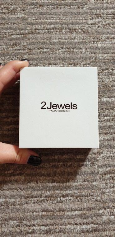 2 Jewels zenska ogrlica, potpuno nova, ORIGINAL, made in Italy - Belgrade